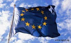 МИД все еще верит, что Украина получит новогодний подарок от ЕС