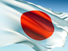 Совестливая японская власть отказывается кормить граждан радиоактивным рисом.  Никому не хочется светиться всеми цветами радуги