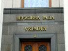 Анищенко и Близнюку придется отчитаться перед нардепами о своих подвигах. Президентский пендель неизбежен?