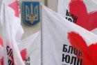 Третьяков явно взболтнул лишнее. У Тимошенко все массово открещиваются от истории с финансированием