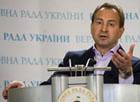 Томенко пытается спрогнозировать «наибольшую ошибку» оппозиции на предстоящих выборах