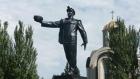 Донецку посвящается. Регион без центра. Регион-периферия