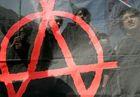 День памяти погибших анархистов