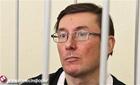 Свершилось. Очередной свидетель по делу Луценко дал очень важные показания: он знает Юру в лицо