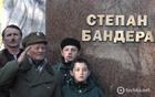 На Львовщине опять поиздевались над коммунистами и регионалами.  Правда, особой фантазии не проявили. Фото
