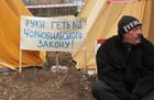 Как голодает «колыбель» украинской власти. Фото