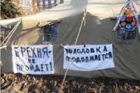 Донецк. В палаточном городке пока все спокойно. Если не считать заразу, которая передается от человека к человеку