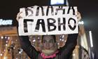 «Влада гавно». Как «оранжевый Майдан» праздновал День свободы. Фото