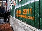 Мавроди говорит «Спасибо» жителям Донбасса