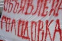 Голодающий чернобылец-депутату: Саша б…ядь, пусти меня. Видео