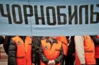 Не может такого быть, чтобы ветераны войны получали 1500 гривен, а чернорнобыльцы по 10-20 тысяч /регионал/
