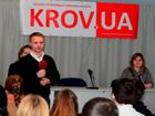 В Киеве проходит Первый всеукраинский форум молодых доноров крови