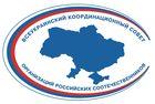 Российский триколор опоясал территорию украинского государства. Пока, только на эмблеме...