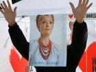«Сейшн на Дегтяревской»: 2000 фанатов Тимошенко празднуют ее день рождения прямо под стенами СИЗО. Он-лайн трансляция