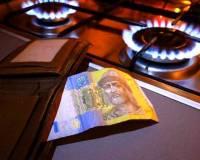 Новую цену на газ мы узнаем к Новому году /эксперт/