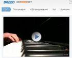 Портал Ukrhome обновил видеосервис. Посягает на лавры YouTube?