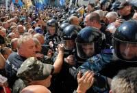 «Свобода» занялась активными поисками виновного в смерти чернобыльца