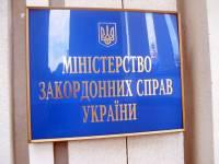 В МИД, как могут, пытаются уладить конфуз с таинственным саммитом Украина-ЕС. Может быть, он даже состоится