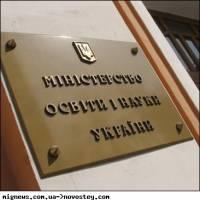 Гостеприимство по-украински. В БЮТ заявляют, что ради Евро-2012 Табачник собирается очистить общаги от студентов