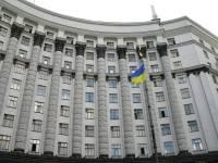 Азаров щедро увеличил расходы Президента на 6 лимонов. Зато на льготников денег почему-то нет