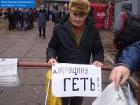 Палаточный городок в Донецке: серость, уныние и Daewoo Matiz. Фото