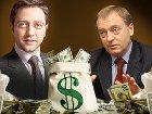 Мажор Максим Лавринович под прикрытием папы министра ведет незаконный бизнес?