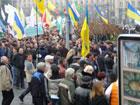Донецкие чернобыльцы гробом перекрыли движение в центре города