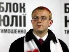 Верховная Рада в экстренном порядке рассмотрит ситуацию с убийством журналистов