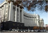 Азаров нашел лишние два миллиона на ремонт Кабмина. Смета по туалетам вообще вне конкуренции