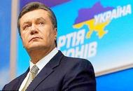 В Израиле Януковичу приписали лишние 20-30 сантиметров и даже заказали специальную кровать