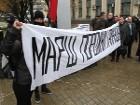 В Донецке прошел «Марш пустых кошельков». Фото