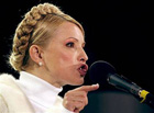 Апелляционный суд придушил надежду Тимошенко встретить Новый год в кругу семьи