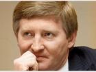 Опечатка по Фрейду, Януковичу, Ахметову и Азарову