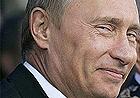 Оговорка по Фрейду. Путин купил украинскую трубу. Видео