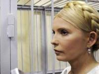 Полищук уверен, что Тимошенко нужно положить в больницу, прооперировать и спасти от инвалидности. Уточнение диагноза стоит в списке последним пунктом