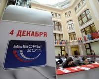В Москве на избирательном участке полиция повязала журналистов. После извинилась и отпустила восвояси