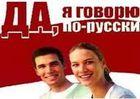 Русские в Украине: кто будет защищать их политические интересы завтра?