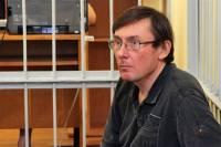 Адвокаты заявляют, что Луценко в критическом состоянии, но ему «стыдно и неудобно говорить о своих болезнях»