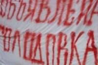 Чернобыльцы сказали все, что думают о нашей власти, Евросоюзе и «разворовывании денег» под Евро-2012
