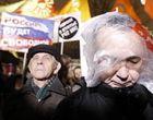 Победа «Единой России» - символ грядущей революции