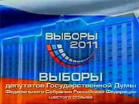 Центризбирком России перелопатил 99,99 % голосов. Сенсации не получилось