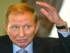 Кучму судят со скоростью улитки. Тоже ждут отмашки Януковича?