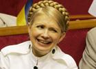 Тимошенко будут судить сегодня прямо в камере Лукьяновского СИЗО