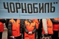 Донецкая милиция начала охоту на фальшивых чернобыльцев