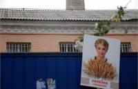 Судья, проторчав у ложа Тимошенко целый день, наконец-то пошел думать, задерживать или нет уже сидящую ЮВТ