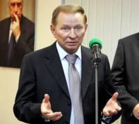 Пшонка опять взялся за Кучму и его «подвиги». Прокуратура возобновила уголовное дело