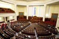 Теперь Фондом госимущества будут командовать и Янукович и Азаров. Нардепы постарались