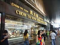 В Гонконге смастерили золотого дракона, узор туловища которого  складывается в цифру 2012. Фото