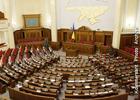 Шустрые регионалы ни свет ни заря заблокировали трибуну парламента. Бютовцы чешут в затылке