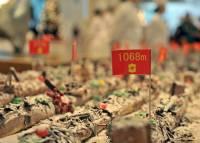 В Шанхае испекли самый большой торт в мире. Фото